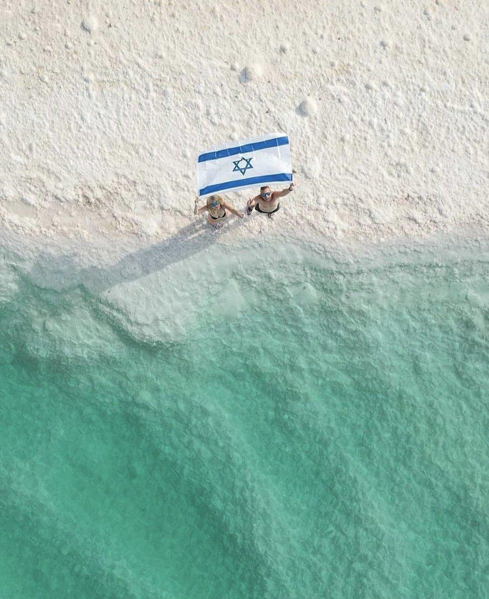 هل تود زيارة إسرائيل لو سنحت لك الفرصة؟ ما هو المكان الذي تريد أن تزوره