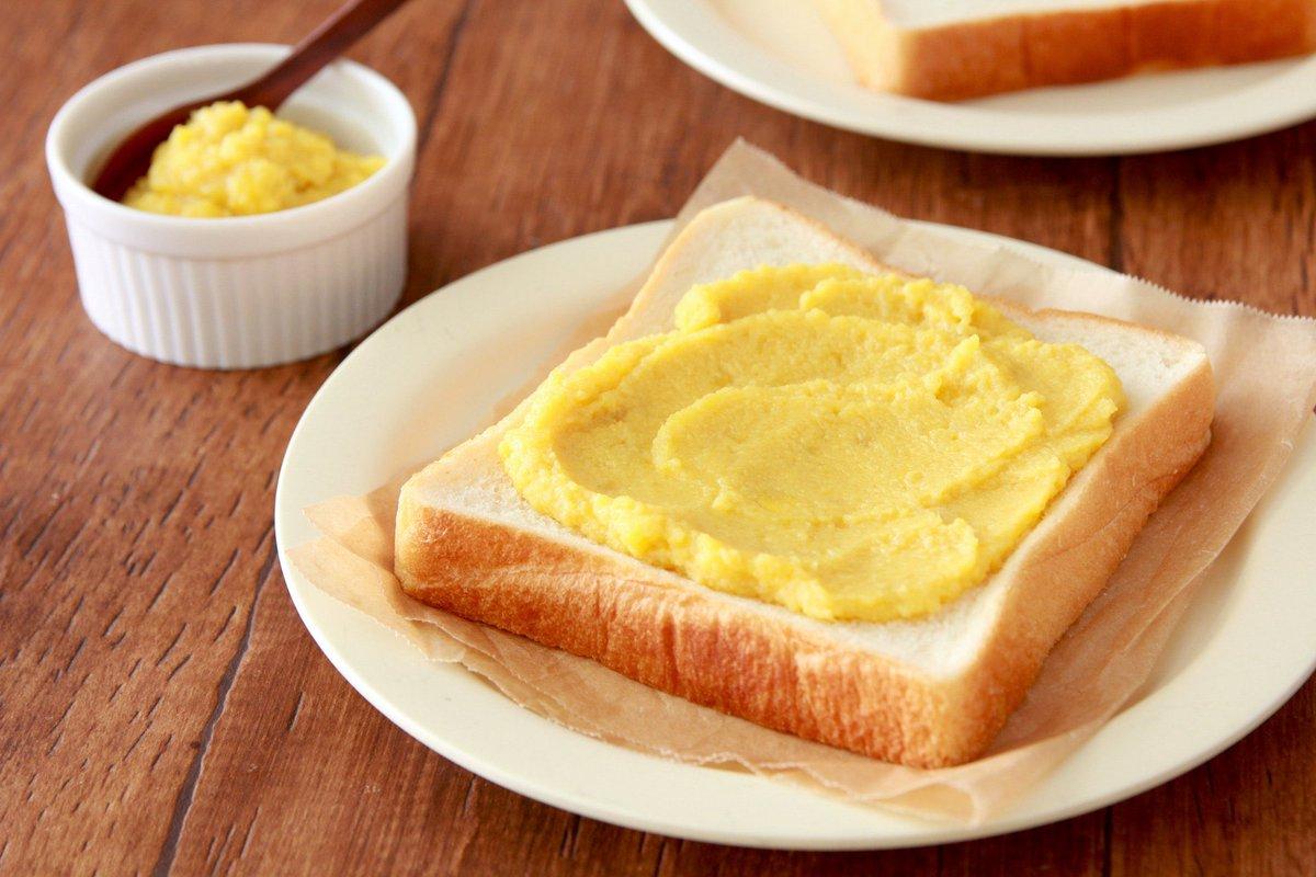トーストしたパンに相性抜群!レンジで簡単『塗るスイートポテト』のレシピがこちら!