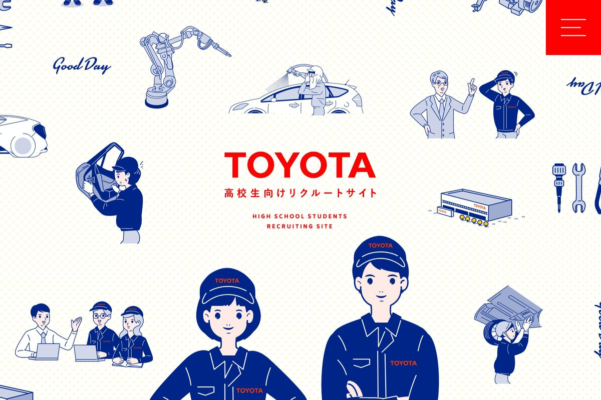 TOYOTA 高校生向けリクルートサイトのWebデザイン紹介 →