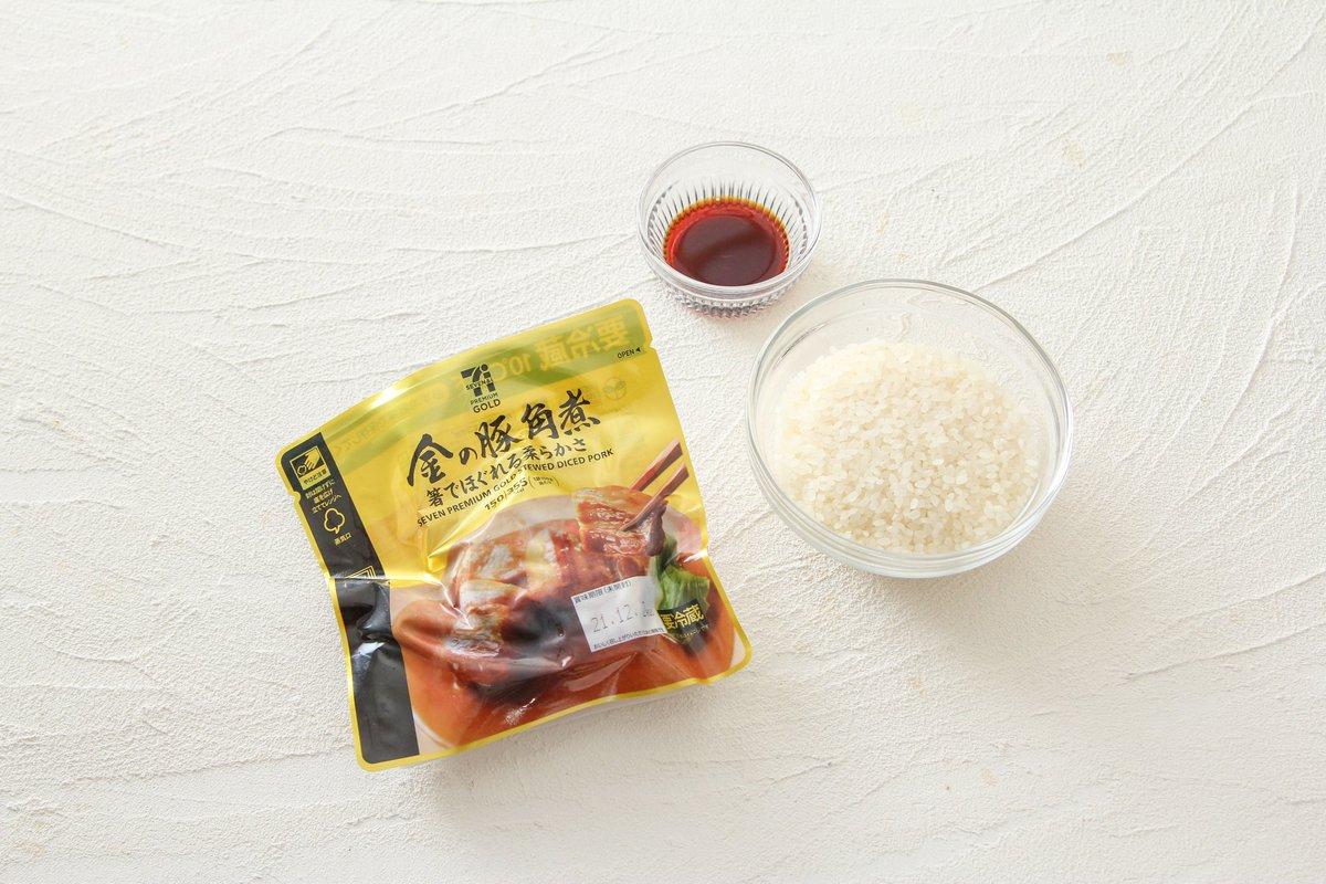 必要な材料はたった3つで作り方も簡単!とっても美味しそうな、市販の角煮のアレンジレシピ!