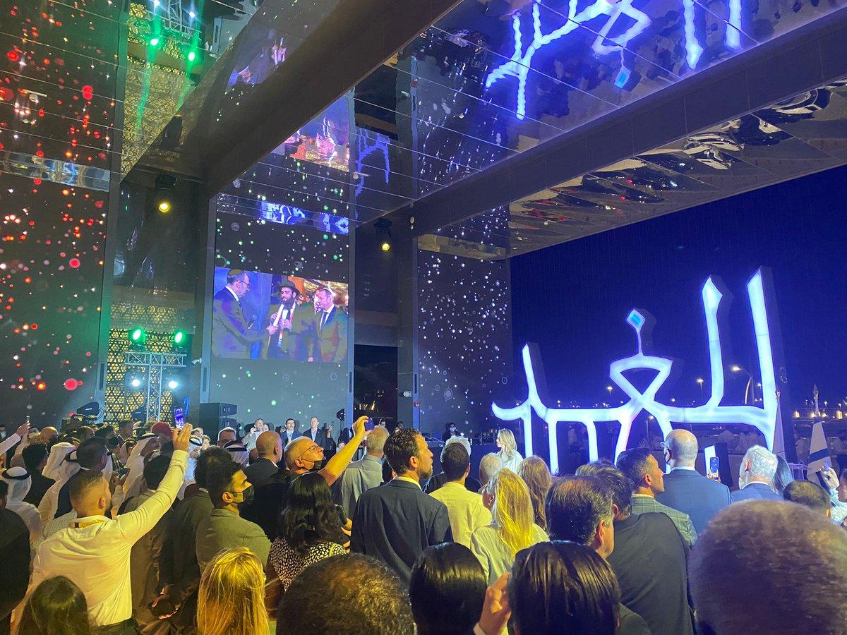 """""""نحو الغد""""… لحظة افتتاح الجناح الإسرائيلي في معرض اكسبوا 2020 دبي. دولة"""