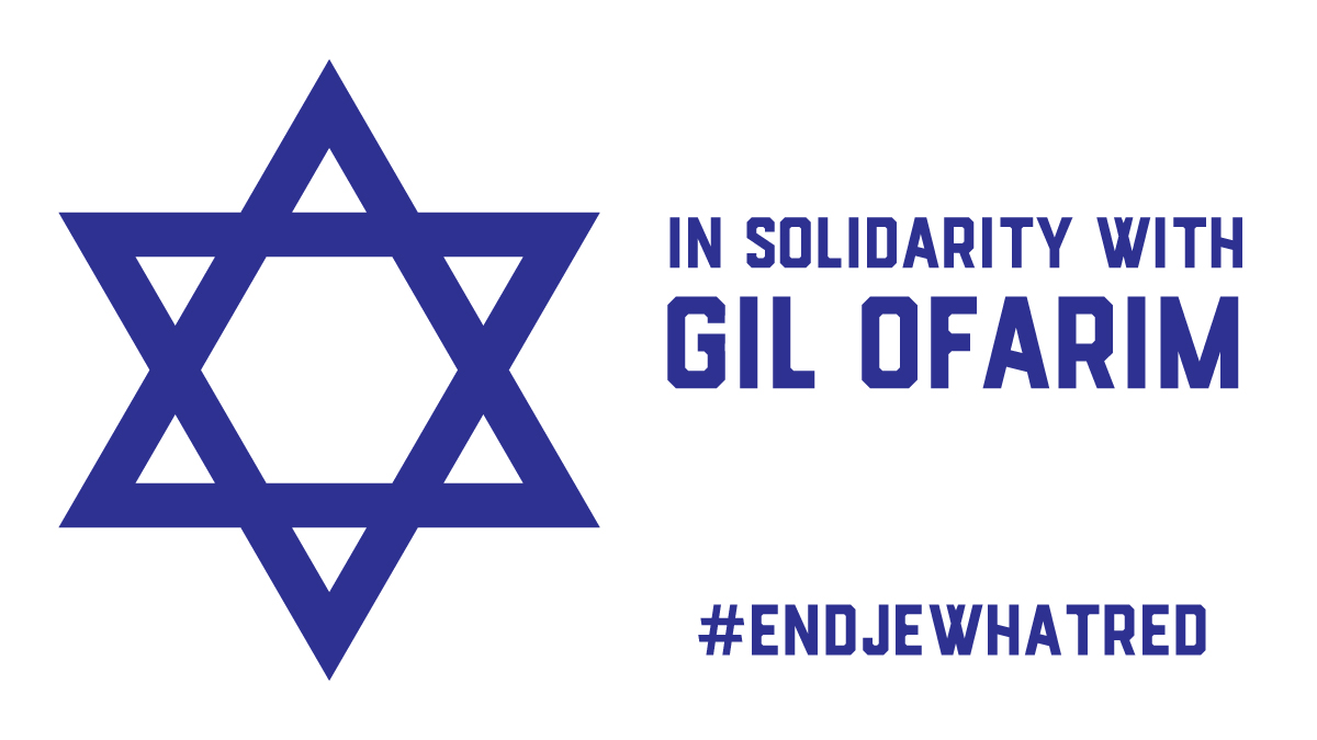 Please join us in proudly displaying a Star of David in solidarity with @gilofarim.  #wearyourstarofdavid #endjewhatred