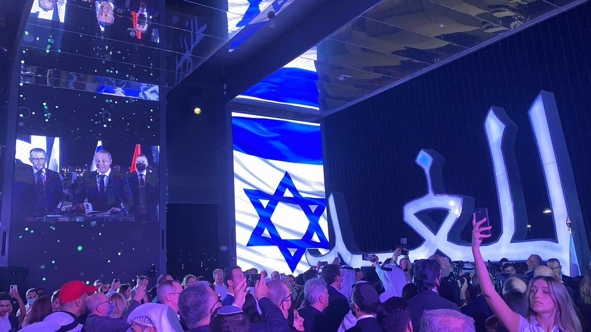 حفل افتتاح الجناح الاسرائيلي في اكسبو_دبي_٢٠٢٠  …