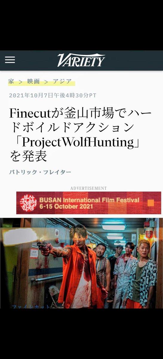 オオカミ狩り🎥🎞️ グク🐺さん💞 やっと!会えました✨😭 Article credit to: