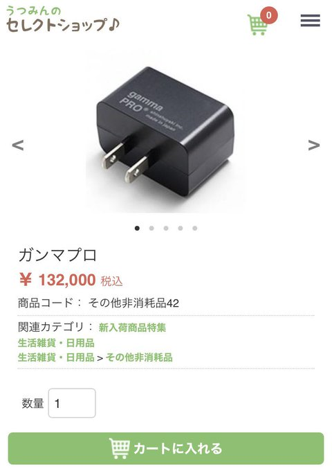むぎ🐥(医局すみっコぐらし)のツイート画像