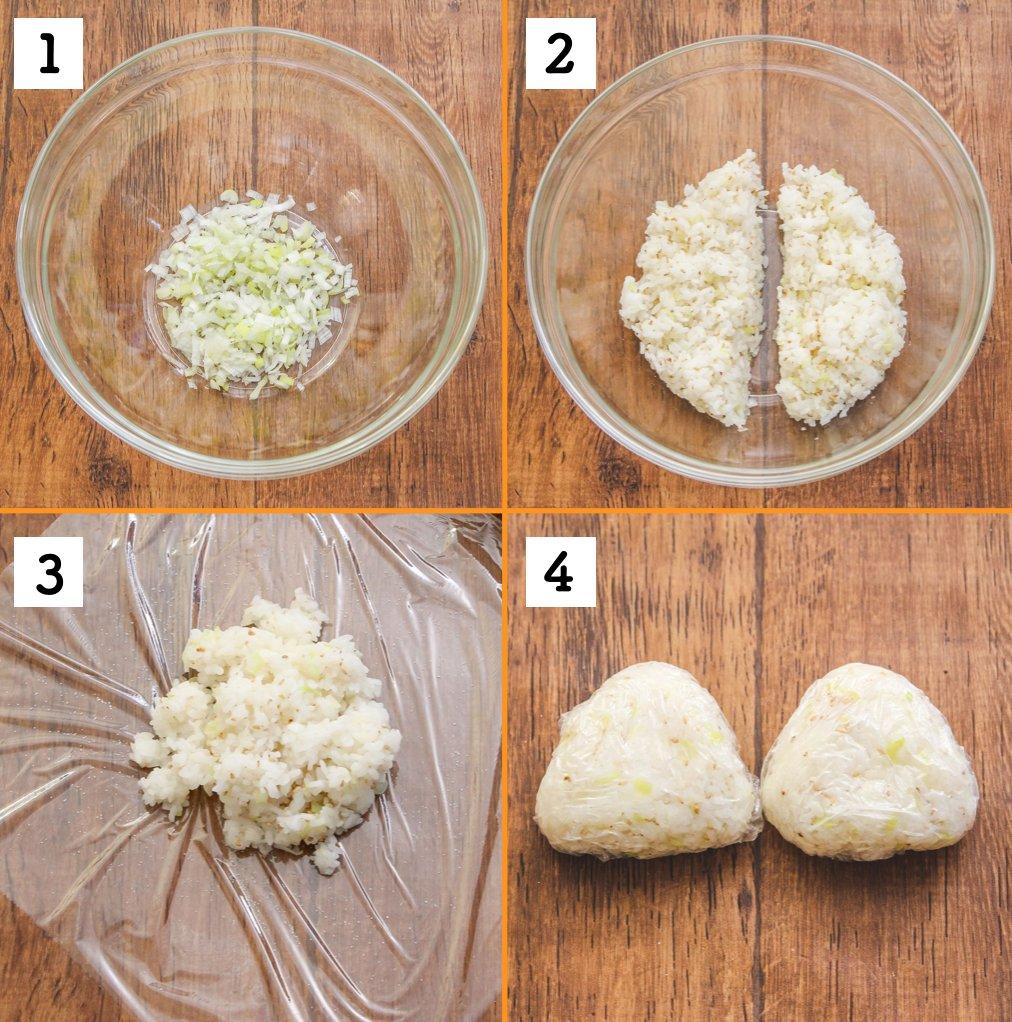 ネギ塩×おにぎりの組み合わせがとっても美味しそう!簡単お手軽「おにぎり」レシピ!