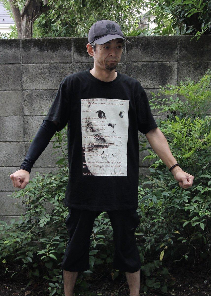 【NEWS】 大変お待たせいたしました! 刄田綴色デザイン