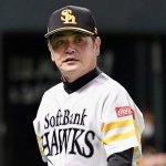 ソフトバンクホークス、工藤監督が今季限りで辞任を発表!