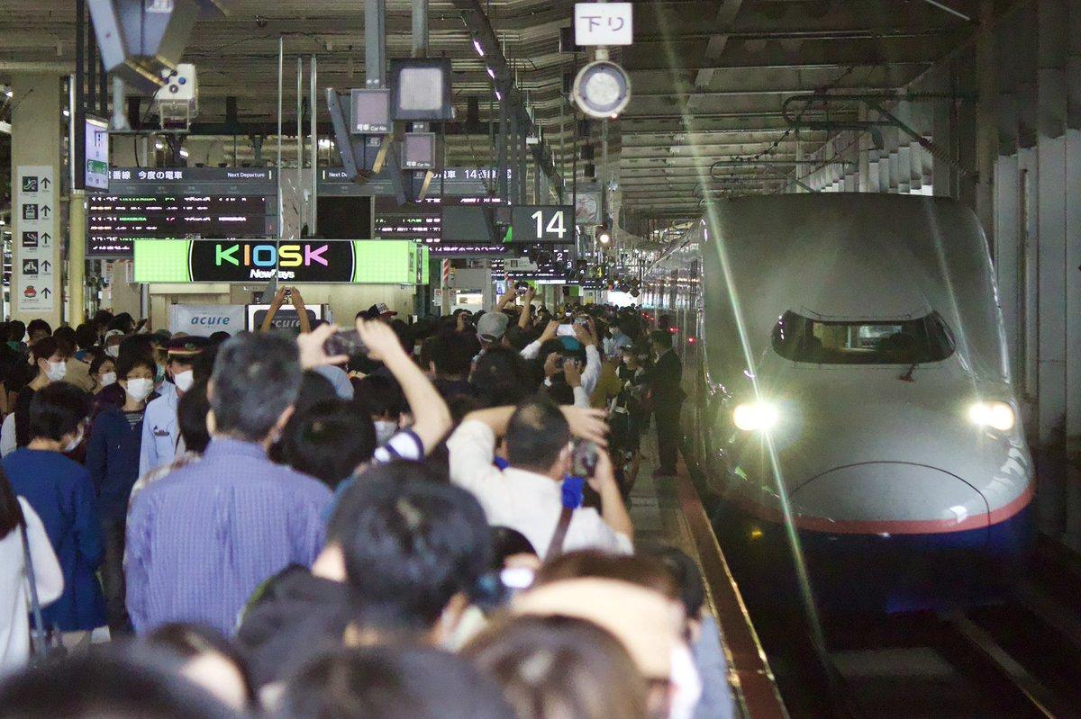 東北新幹線「Maxやまびこ」ラストラン 仙台駅などには多くの人が詰めかける