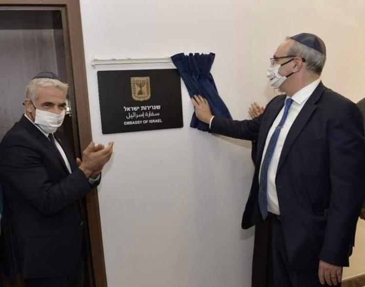 """رئيس البعثة الإسرائيلية في  ايتان نائيه:""""وداعا! بعد ٩ اشهر من العمل المتواصل"""