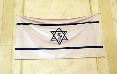 #OnThisDay In Jewish History:  October 9, 1855.  David Wolffsohn, a Lithuanian Jew, the second President of the Zionist Organization and the designer of the current Israeli flag (A Talit with a star of David in the middle) Is born in Darbėnai.
