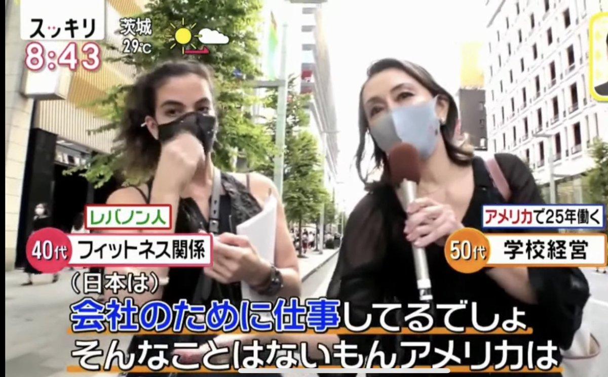 誰のために働いている?外国人から見た日本人のおかしな働き方!