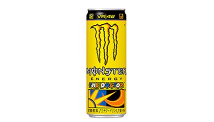 オレンジとレモンの味わいが楽しめる!『黄色いモンスター』が4年ぶりに販売!