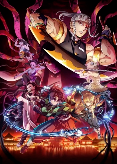 Demon Slayer: Kimetsu No Yaiba Season 2 (2021)