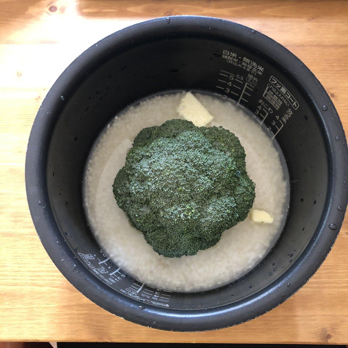 きょうの料理に掲載!ブロッコリーご飯が簡単で美味しいと大注目!