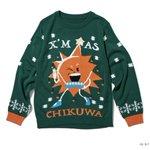 クリスマスパーティーに着ていきたい?ボーボボのクソダサセーター!