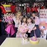 Image for the Tweet beginning: りかの生誕祭終わりましたo(^▽^)o ありがとうございました♪ いいメモリーでした メンバー達もお疲れ様でした
