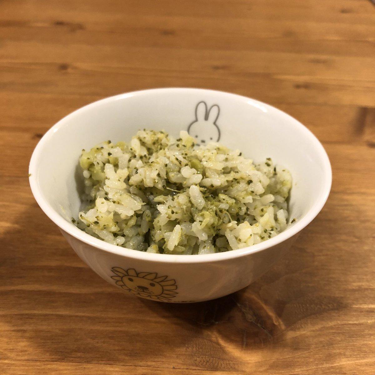 旨い!子供たちにも大人気の丸ごとブロッコリーの炊き込みご飯!