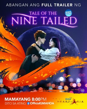 Tale of the Nine Tailed -  (2021)