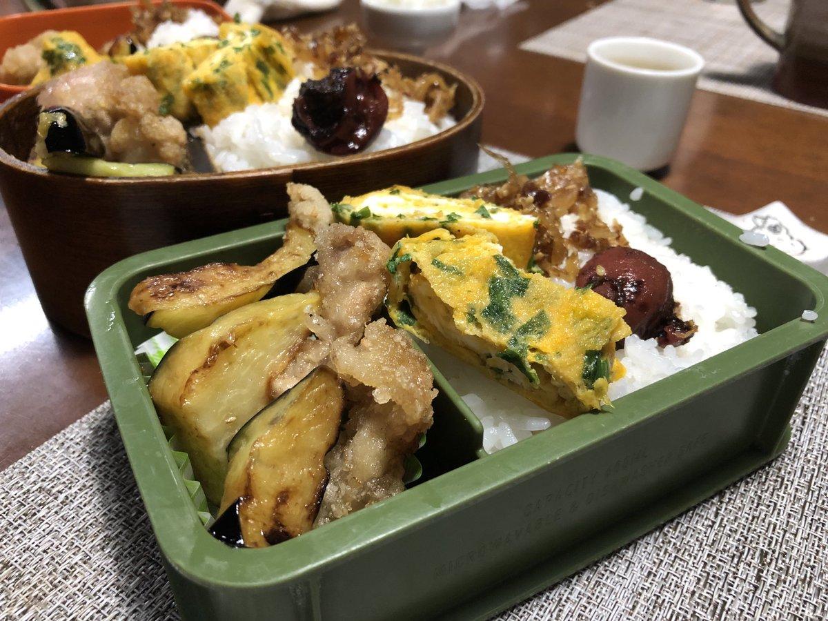 さア今日から、MEO対策の業務始まります‼︎ SEOチームに加えMEOチームも動き出します。今日の弁当は #唐揚げ と #卵焼き です!