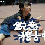 Image for the Tweet beginning: 現在、城崎国際アートセンター(@Kinosaki_IAC )にて、新作公演『Letters』の滞在制作中!  16日(土)、成果発表として試演会(無料)を行います!!  \お申し込みはこちらから👇/