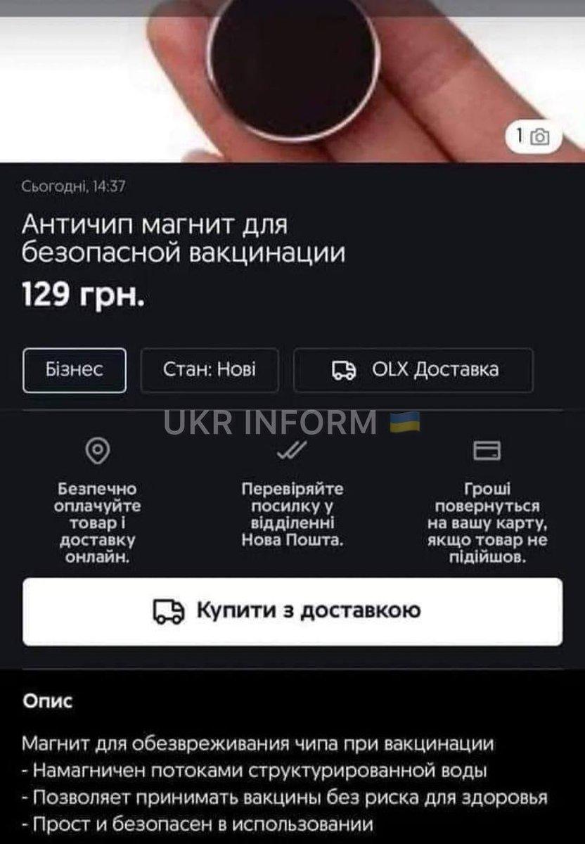 FBesktpXIAEy-oa.jpg