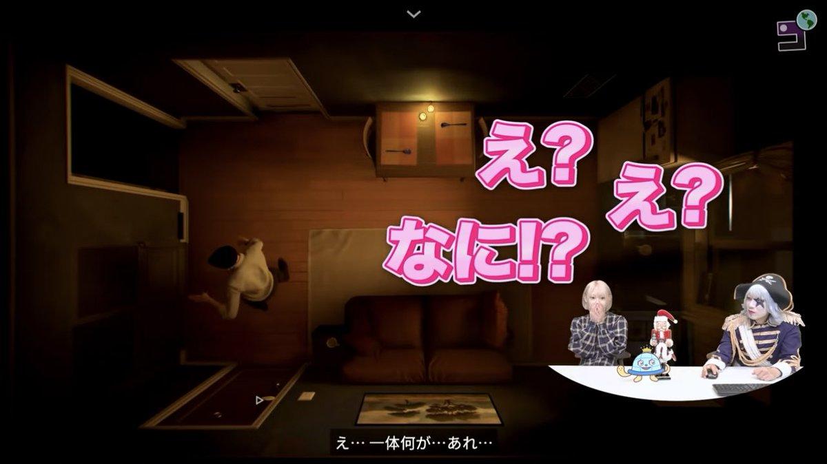 test ツイッターメディア - 🌍ゴー☆ジャス動画🌍  今回から謎のループゲーム 『TWELVE MINUTES』に挑戦!! 奥が深すぎる!謎も深すぎる!!!! 面白すぎる!!  何度戻っても、妻を救うぜ😎 https://t.co/DSkZuTbkxK https://t.co/gUOiZc1Wof