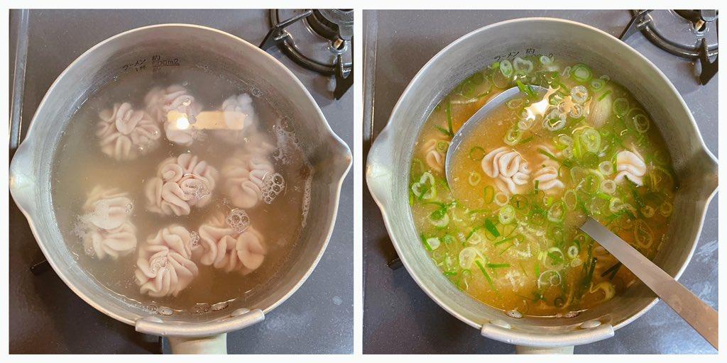 寒い季節にぴったり!真鱈白子のお味噌汁が絶品!
