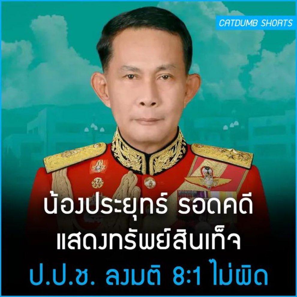@Thaikorn1's photo on Mook