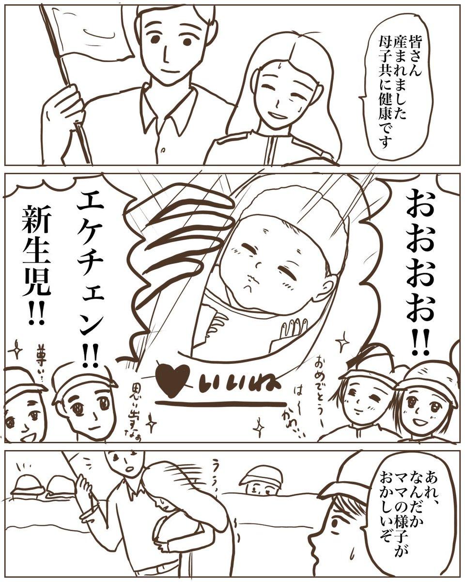 【漫画】割と最近の育児垢の様子 1/2 (※ツイ廃にしか分からない仕様)