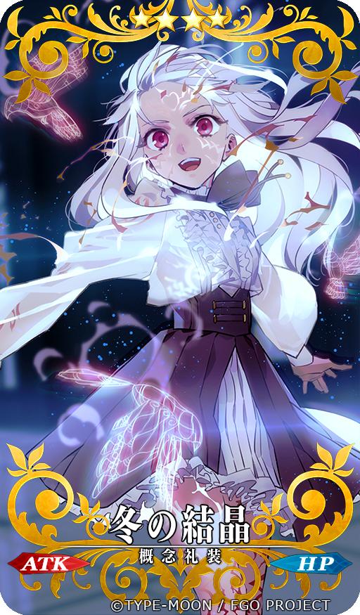 「Fate/GrandOrder」にて新規概念礼装・冬の結晶を描きました~~体の刻印も少し透けて見える感じで白シャツブラウスにしてみました。よろしくお願いします!