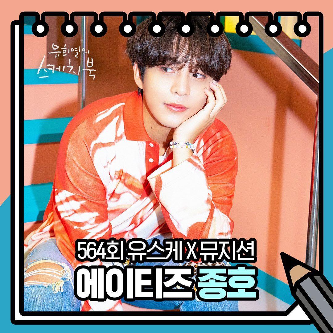 Jongho 15 Ekim 11:00'da (TSİ) Yoo Heeyeol's Sketchbook'un instagram hesabındaki (sketchbook_official) canlı yayına katılacak!  #에이티즈 #ATEEZ @ATEEZofficial