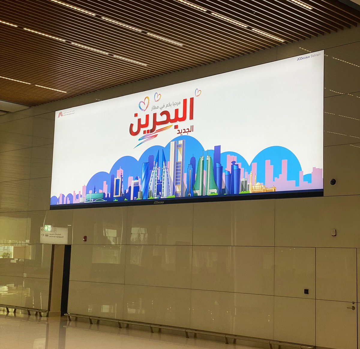 We arrived to the Land of Peace #Bahrain.It has been such an amazing trip,I will share my thoughts & prospectives day by day about what I've experienced and seen it with my eyes. Thanks @sharakango I can't tell u how grateful I am for choosing me to experience this historic trip!