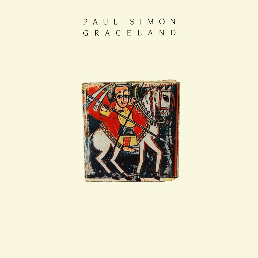 Happy birthday to Paul Simon, the creator of one of my favorite albums of all time.