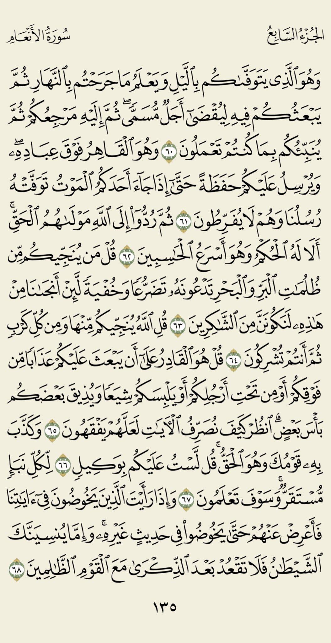 قال رسول الله صلى الله عليه وسلم...