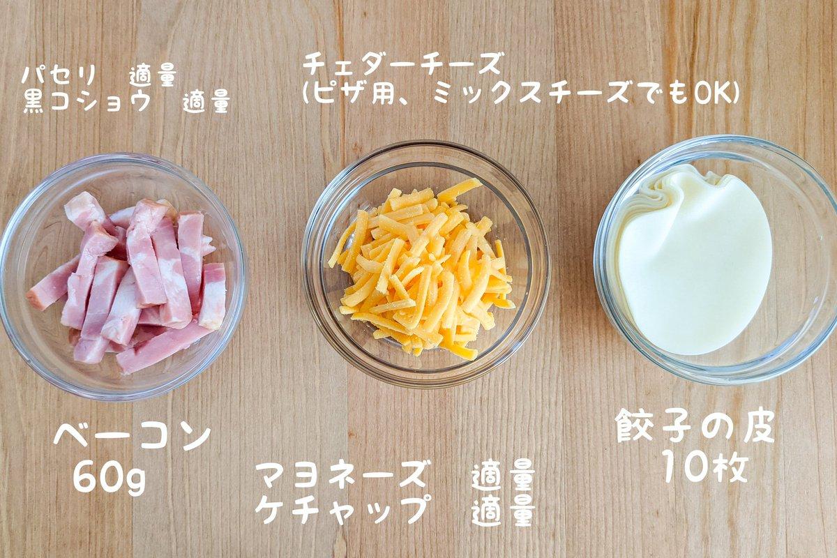 簡単に作れちゃう上にとっても美味しそう!「餃子の皮」を使ったピザ風レシピ!