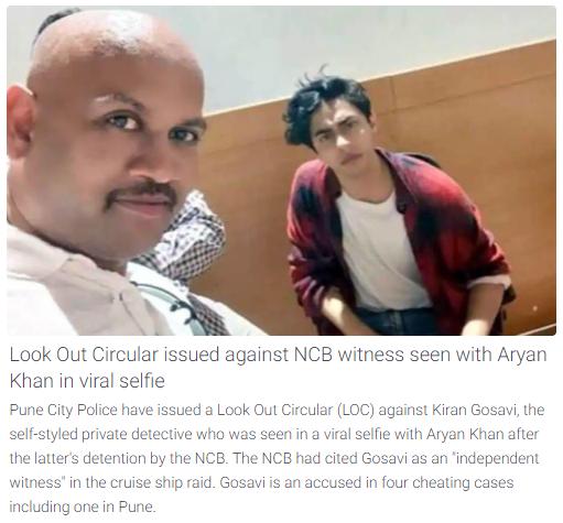 IPC 302 For Sushant Murder Twitter