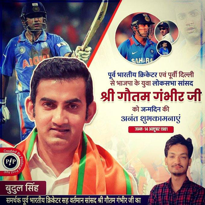 Happy Birthday Hero  Gautam Gambhir