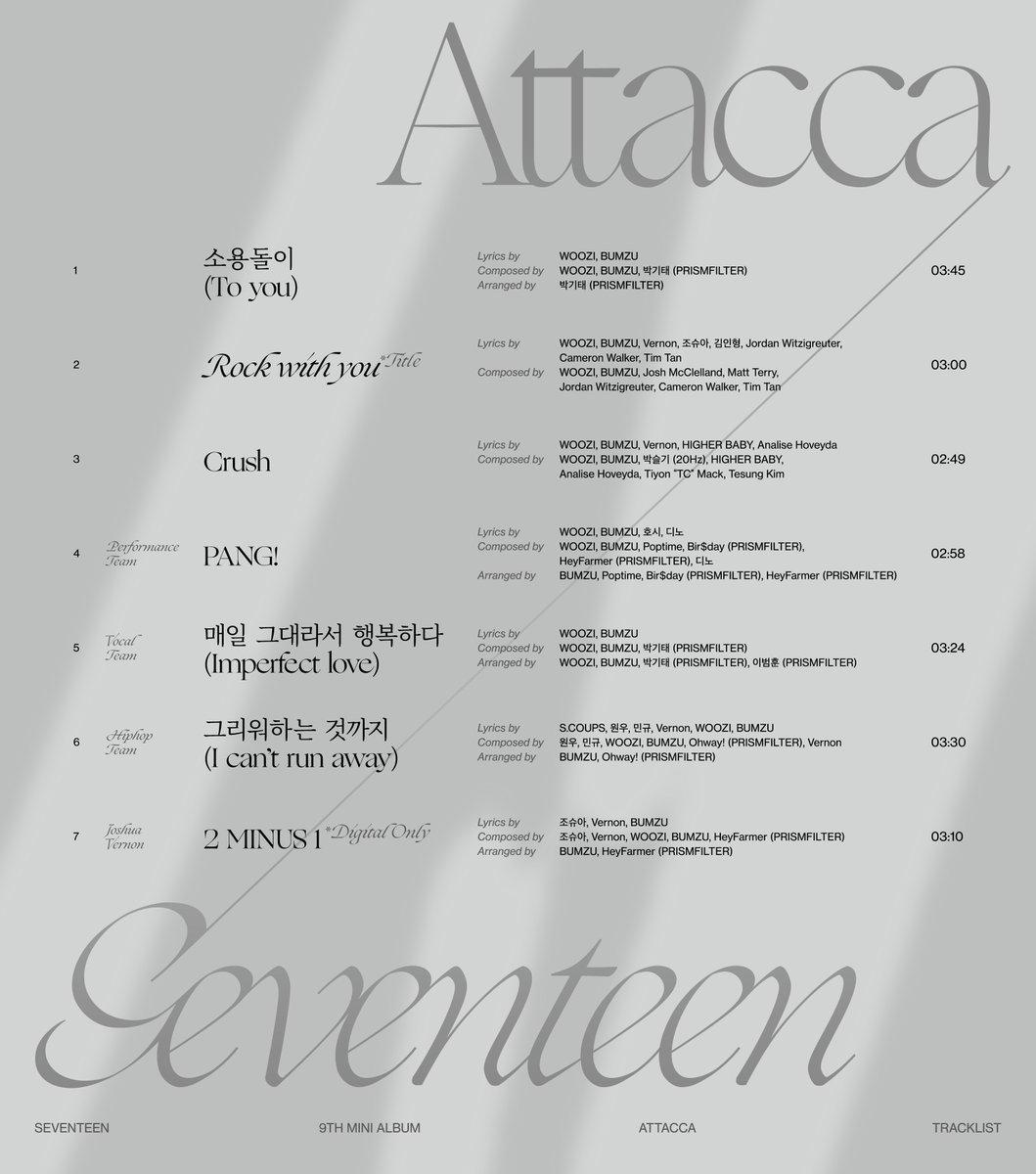 [影音] SEVENTEEN 'Attacca' 專輯試聽