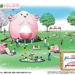 福島県にポケモンのラッキーをモチーフにした『ラッキー公園』が開園!ラッキーの遊具も設置予定!