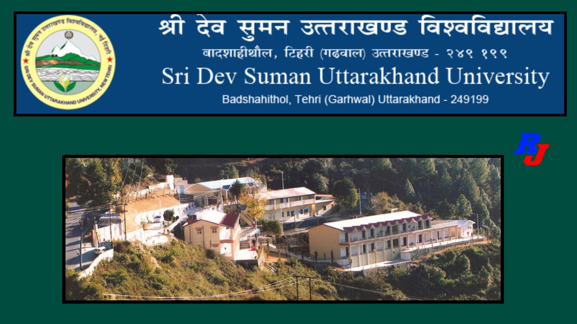 Faculty Positions at SDSUV (Regular), Uttarakhand, India: Total Post = 44
