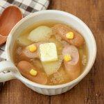 電子レンジで作れちゃうから鍋は不要!じゃがいもを使った「スープ」レシピ!