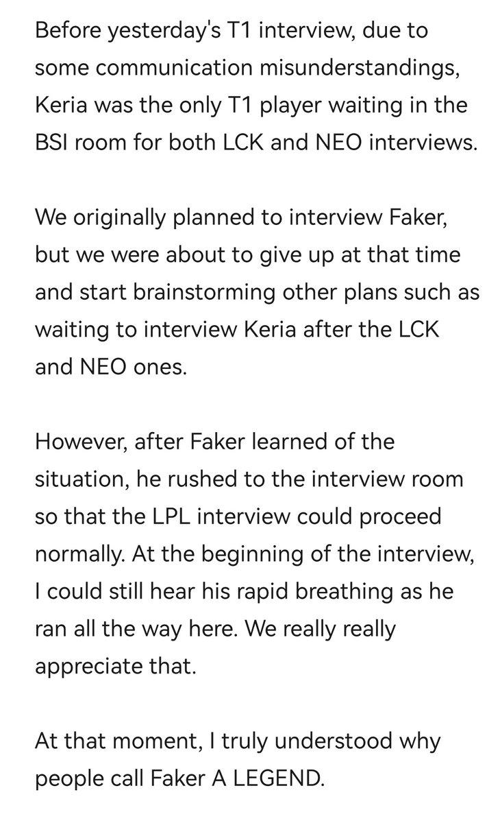 [閒聊] LPL 主持夏安分享 Faker 貼心採訪故事