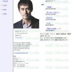 阿部寛さんのホームページ、ドコモで通信障害が出ても繋がる!