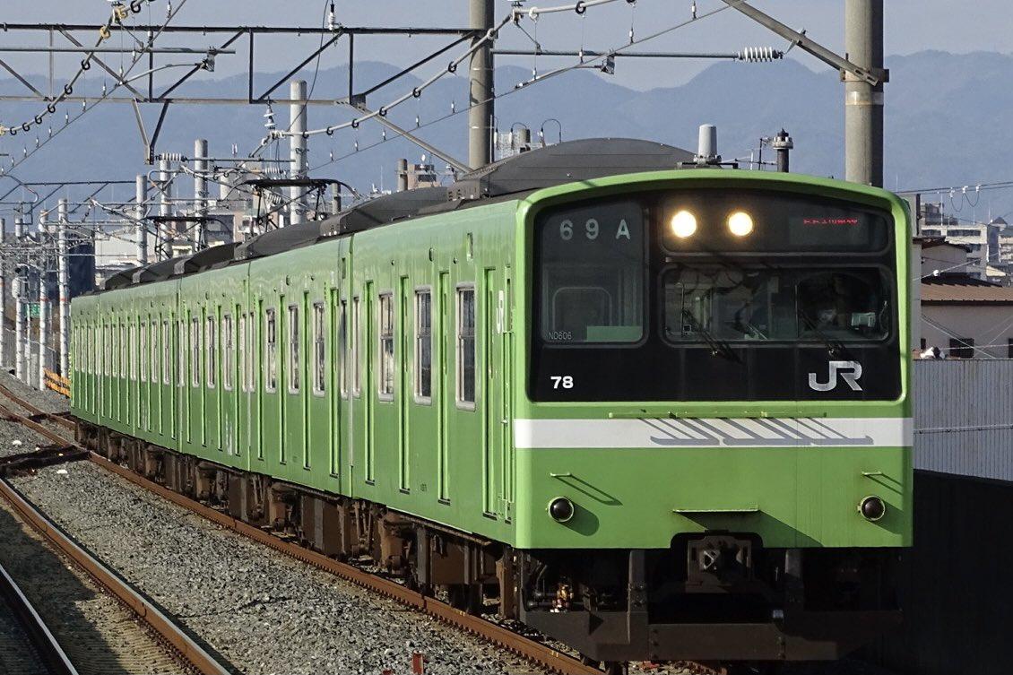 RT @Series201_ND602: #鉄道の日  〜今まで撮った鉄道車両とともに〜 https://t.co/Fxlh9LgY1Z
