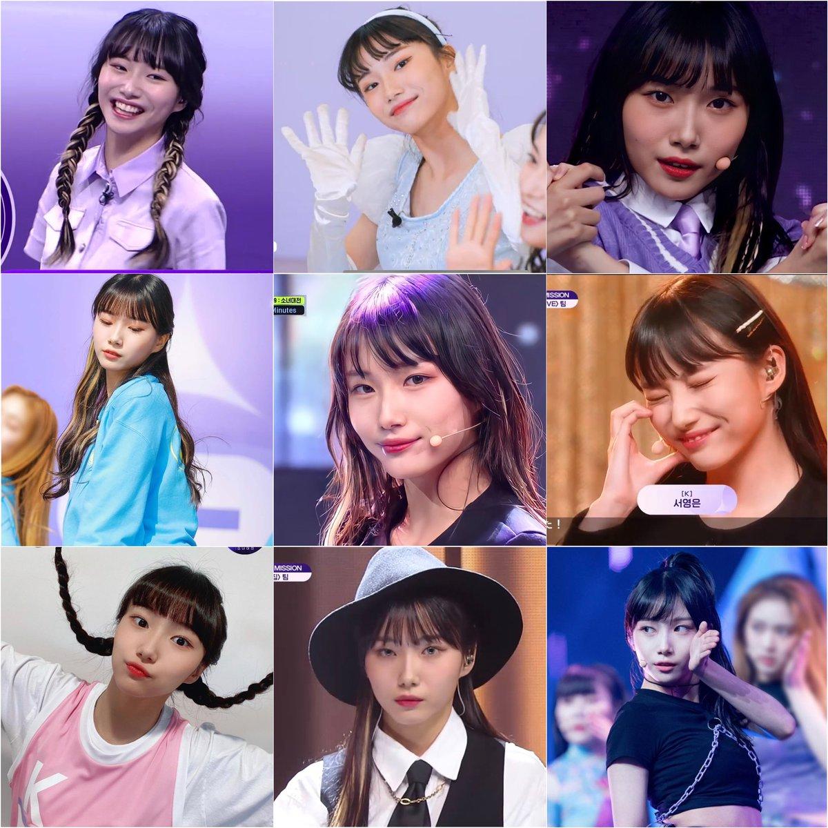 どのヨンウンがすきですか? which seo youngeun do you like ? 어느 서영은을 좋아합니까?   #GirlsPlanet999