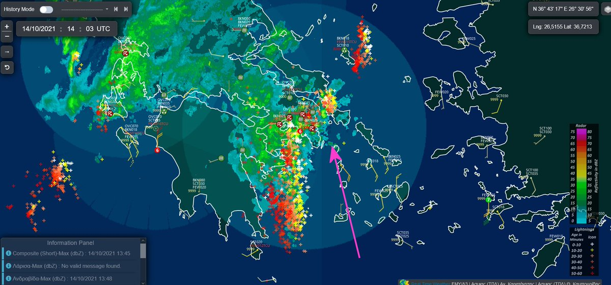 Αρχίζει η ζώνη των καταιγίδων να κινείται βορειότερα  #δεύτεροςγύρος