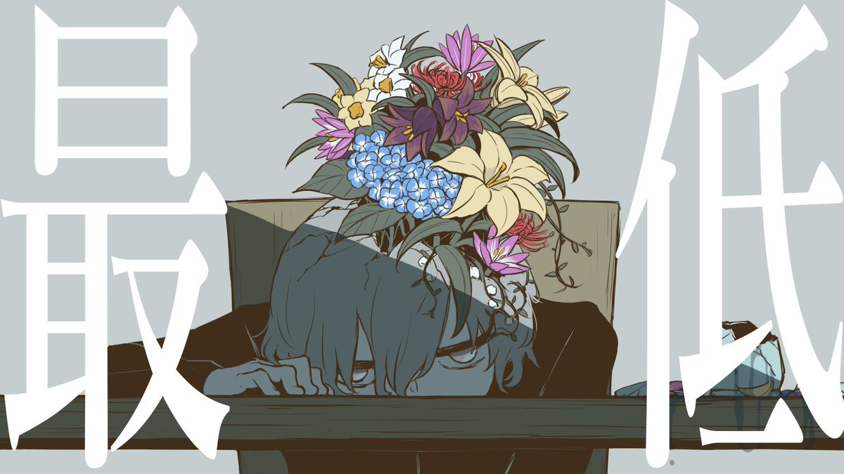 新曲を投稿しました 久しぶりにflowerの為に曲を書きました よろしくお願いします✌🏻  パメラ/flower  音楽 バルーン 映像 アボガド6(@avogado6)  [ niconico ]   [ Youtube ]