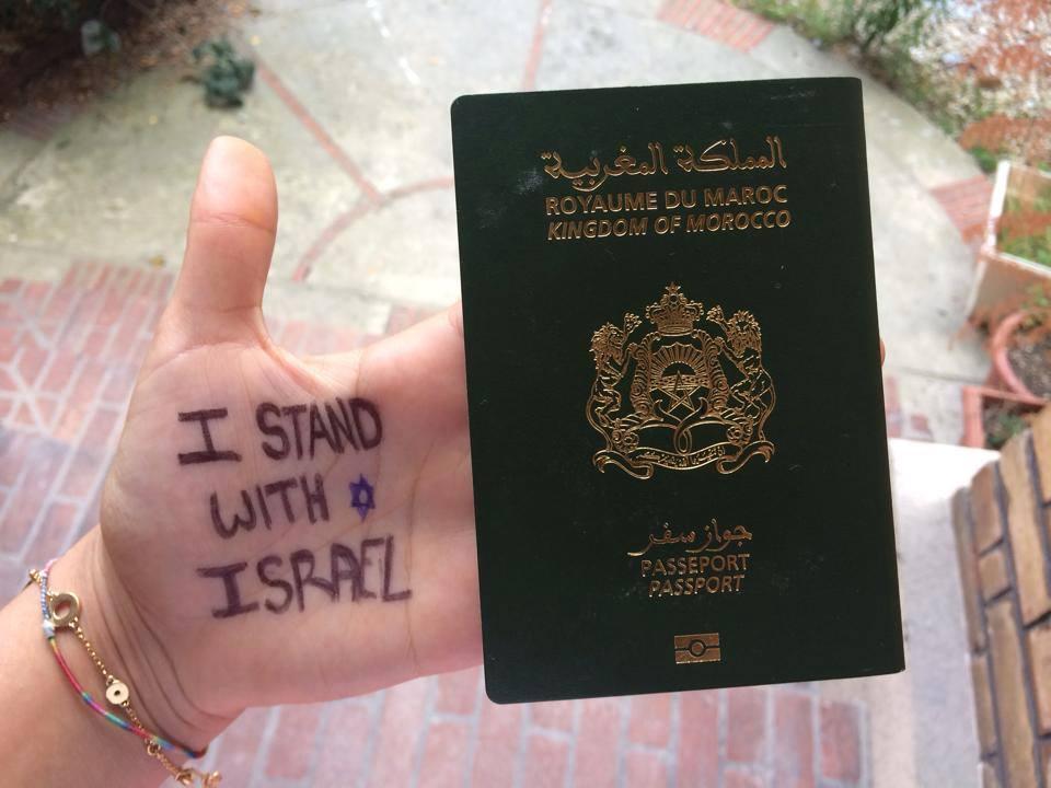 إسرائيل والمغرب خاوة خاوة  …