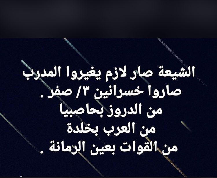 #حزب_الله_ارهابي Twitter